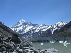 ニュージーランドドライブ&ハイキング(2) フッカーバレー&ミューラー小屋ハイキング 2003年11月