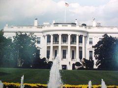 大統領には会えなかったけれど ワシントンDC(1)【DC観光編】