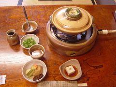 京都の味?京都の味・・・。(湯豆腐編)