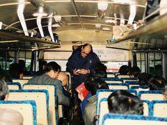 1987年アメリカ横断旅行:アトラ...