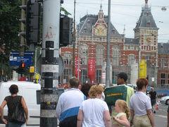 心の安らぎ旅行(アムステルダム)