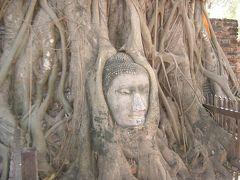 タイの旅(2)・・アユタヤ王国の栄華の跡を訪ねて