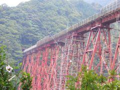 秘境浦富海岸クルーズと余部鉄橋列車の旅