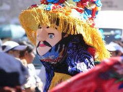 Nicaragua  ニカラグアって面白い(7/16) ヒノテペ(Jinotepe)のお祭り