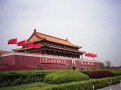 中国の旅(3)・・中国の首都北京の世界遺産を訪ねて