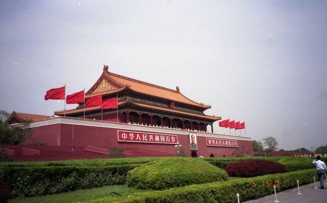 北京の天壇公園、天安門広場、故宮博物館、明の十三陵、万里の長城を巡った、旅行記です。<br /><br />中国の首都北京、訪問したのは10年前になる。高度成長が続き、ビルの建設ラッシュで、町は随分変わったと聞く。100万人を収容すると言う、天安門広場の孫文の肖像画はまだあるのだろうか。まだ20代位だった誇り高き現地ガイドさんは、今元気だろうか。機会があれば又、訪問したい。