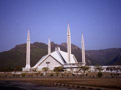 パキスタンの旅・・パキスタンの首都イスラマバードを訪ねて
