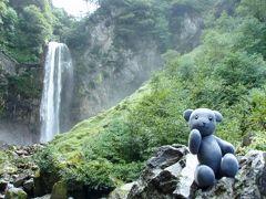 02平湯大滝と温泉と(高山上高地の旅その2)