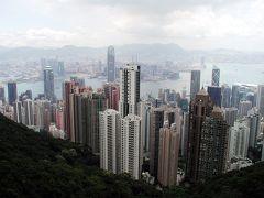 香港の航空写真