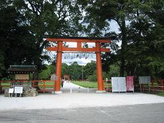 心の安らぎ旅行(上賀茂神社)