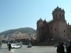 クスコ ~インカ帝国の首都・世界の「へそ」(中心)とされた街~