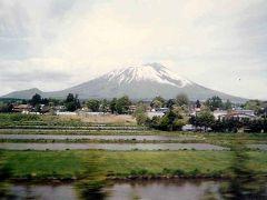 日本の旅 みちのく文学を辿る【5】 岩手県,花巻・遠野・盛岡