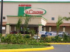 Nicaragua ニカラグアって面白い(12/16) マナグアの生活(レストランと食品店とヒガントナ)