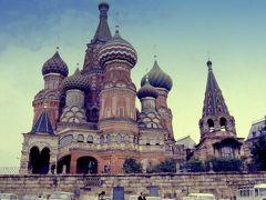 旧ソ連のモスクワ・旧ソ連(ロシア)