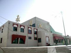 2005年、敦煌へ向けて出発・春期