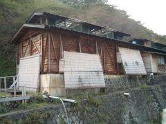 鹿の湯 ( しかのゆ) 栃木県那須郡那須町大字湯元181