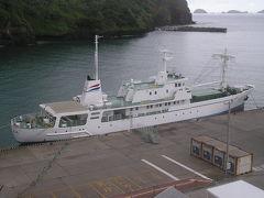 小笠原 母島のロース記念館