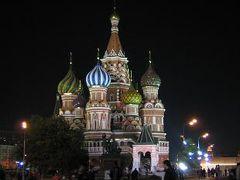 ロシア黄金の秋‐モスクワ前編