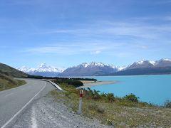 ニュージーランドドライブ(4) 南島ドライブの景色♪ 2003年11月