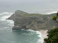 南アフリカの旅(2)・・喜望峰とケープタウンを訪ねて