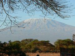 ケニアの旅(2)・・マサイ族とアンボセリのサファリとアフリカ最高峰キリマンジャロを訪ねて