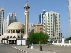 アラブ首長国連邦(U.A.E.)の旅【2】 リゾート開発を進めるUAEの首都「アラビアの宝石」 アブダビ