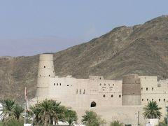 オマーンの旅【1】 砂漠の城塞都市 バハラ