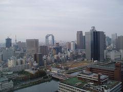 2005 秋 リーガロイヤルP・T宿泊&ホテル飲食編