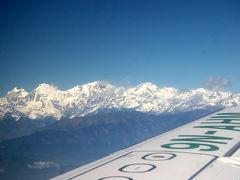 ヒマラヤ・ネパールの旅 3・・旅いつまでも