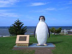タスマニアドライブ&ハイキング(1) ペンギンタウン 2005年11月
