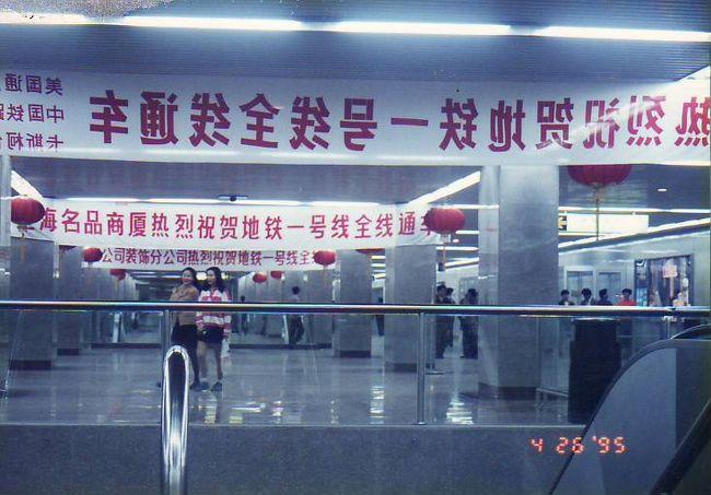 数多くの中国人が言う、『旅行に行くなら絶対に九寨溝か張家界だよ!』…「張家界ってどこ??」『湖南の山奥だよ!』<br /><br />・・・と言うわけで、少しの冒険心にもそそられて、今回、張家界(正確には武陵源風景区と言う)への旅に出ました。<br />  また、ついでに中国最南部にある『中国の、いやアジアのハワイ』と言われる海南島も回ることにしました。<br /><br />  上海から長沙に飛び、火車で張家界へ。武陵源を3日かけて巡り、広州経由で海南島・三亜へ。帰りは山間部の通什市を見学して、海口市から上海に戻りました。