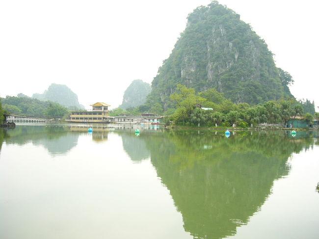 洋上の旅もいよ?最終寄港地である広州へ。<br />正直この広州滞在、あんまり覚えていないのが実情((+_+))<br /><br />中国まで来たら、本当は九寨溝とか桂林とかに行きたい。。<br />でも、洋上だからガマン。。ミニ桂林でガマン。。(=_=)<br />