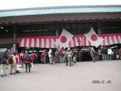 安芸の宮島・弥山(みせん)登山−ばくち尾コース(登山コースは2008年11月現地確認しました)