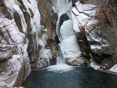 滝が凍り付いてた昇仙峡