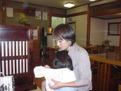 浅草で遊ぶ 03年夏 東京の旅 OCNプチオフ