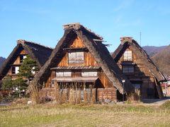 白川郷~飛騨高山~名古屋