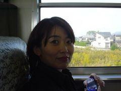 岡山 倉敷 OCN CAFE プチオフの旅 ペパーミントな声 2003