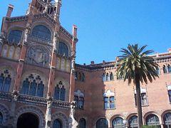 バルセロナ観光:世界遺産のサン・パウ病院( Hospital Sant Pau )