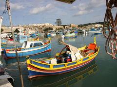 地中海・マルタ島の旅 6・・旅いつまでも