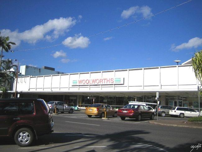 2005年夏休み。息子と二人でケアンズへ!<br />冬に行ったときには閉っていた(夜だったので)スーパー「ウールワース」をちょこっと探検してきました。レジや売っているものなど、日本とちょっと違うスーパーは楽しかった♪