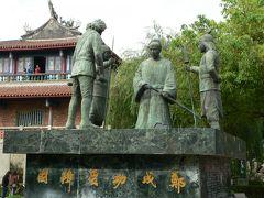 台湾の旅(1)・・ぐるっと一周、台湾西部と南部を訪ねて