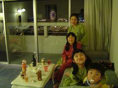 クリスマスイブの旅 12月24日の旅 家族の思い出