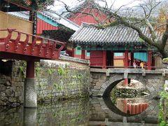 2004年韓国国立公園と古寺巡り(9)松広寺