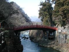 朱塗りの世界遺産「神橋」を訪ねる