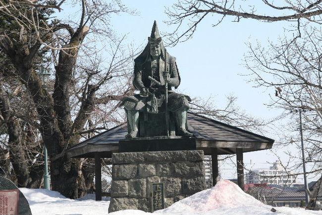 米沢城址」「上杉神社」「松が岬...