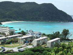 渡嘉敷島 -Healing Okinawa-