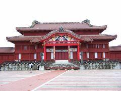 首里 -Healing Okinawa-