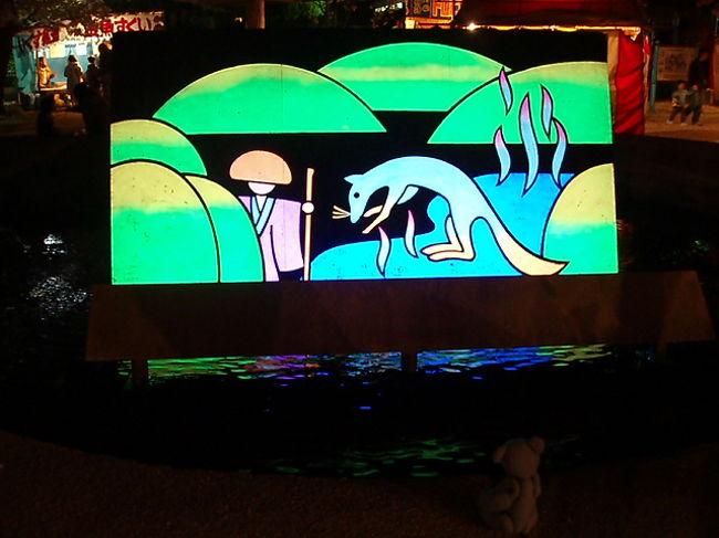 平成18年の湯田温泉白狐まつりは4月8日、9日でした。<br />目当てはヤッパンマルスだったんですが、時間が合わせられず今年も生では見ることが出来ませんでしたが、今までと趣向が異なるお祭りを楽しんできました。<br />表紙の写真は、高田公園の池にある湯田温泉由来の絵。<br />夜は光ってたなんて初めて知ったのでした。<br /><br />2008年の写真追加。<br />ついにヤッパンマルスを見ることができたのでした。<br /><br />2012年もちょっと追加。