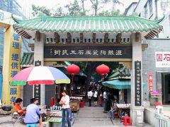 急速に退化する文化街、中国文化の将来って・・