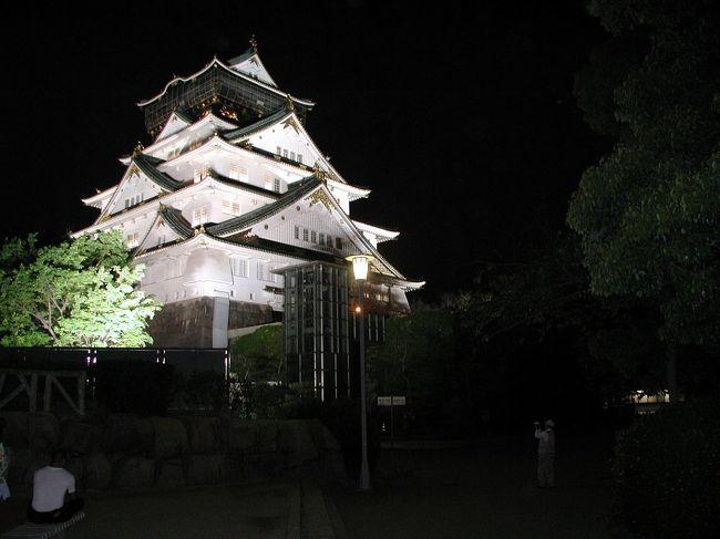 今回の来日、あっという間の1ヶ月・・・<br />もう帰国2日前になって仕舞いました。<br /><br />移動中のJRからは、殆ど毎日見ていた大阪城。<br />実は日が合わずに、まだ見ていなかったのでした。(一応、絵のレッスンコーチで来ていたので、通常日の日中は休めなかった)<br /><br />仕方なく、公園内なら夜でも入れるので、取り敢えず行く事にしました。。。<br /><br />昼間の大阪城は、次の機会にね。。。